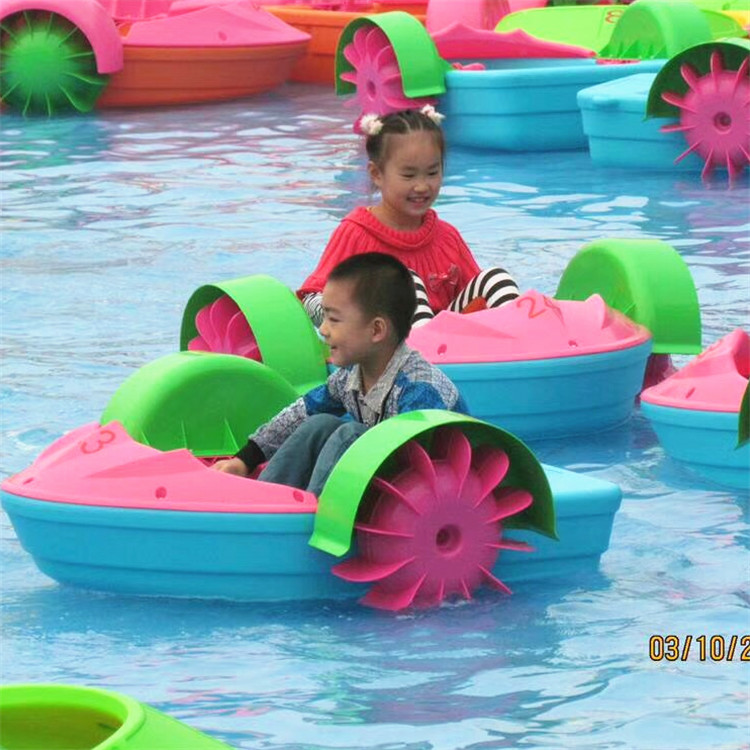 Small plastic hand pedal boat