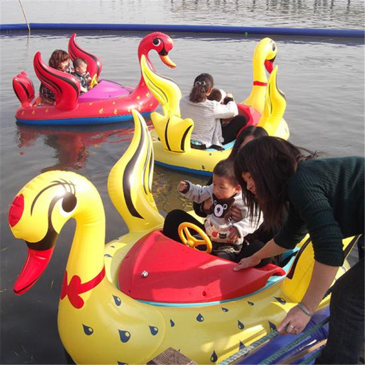 Inflatable animal bumper boat