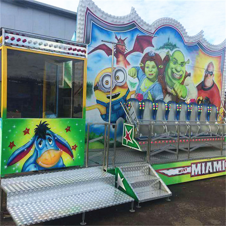 Mobile mini crazy wave rides